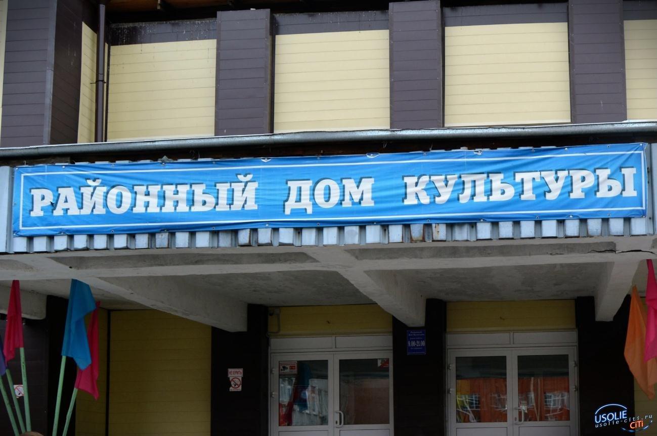Таланты усольского районного дома культуры на «ВОЛНЕ БАЙКАЛА - 2021»