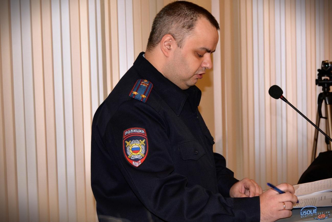 Полиция Усолья приглашает на службу