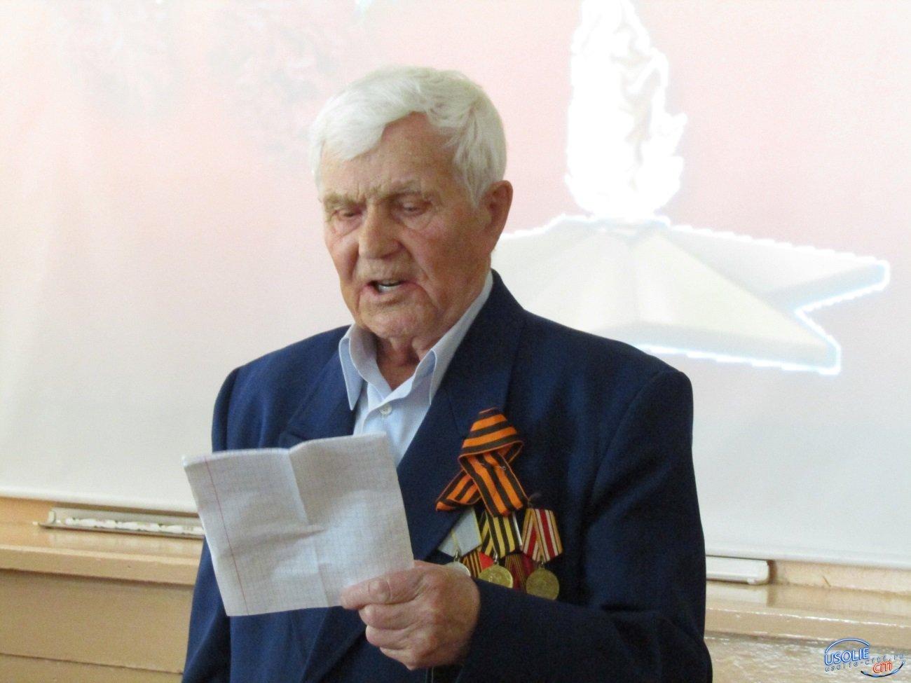 Умер от коронавируса.  Усолье потеряло еще одного героя - ветерана Великой Отечественной