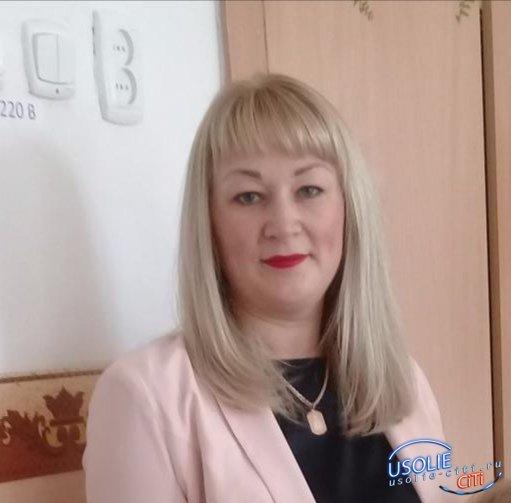 Ольга Тютрина: Работает с усольской молодежью и со спортсменами