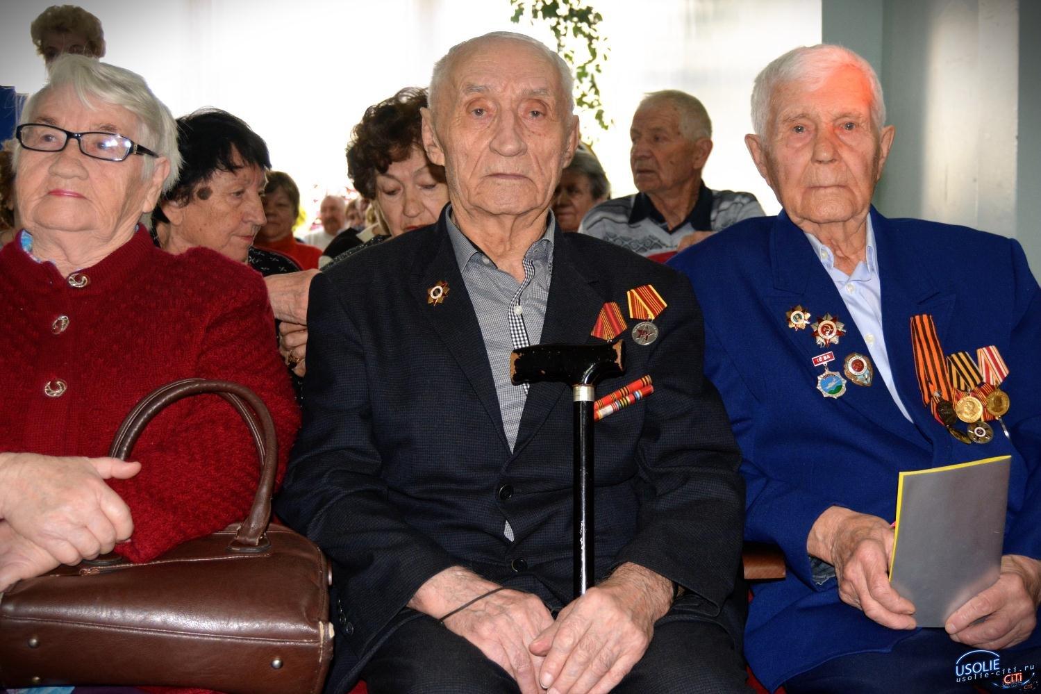 В Усолье в живых осталось шестеро ветеранов ВОВ