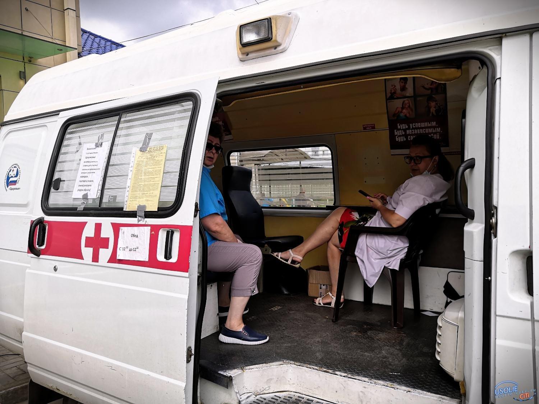 Жители Усолья и Усольского района не пришли на вторую вакцинацию