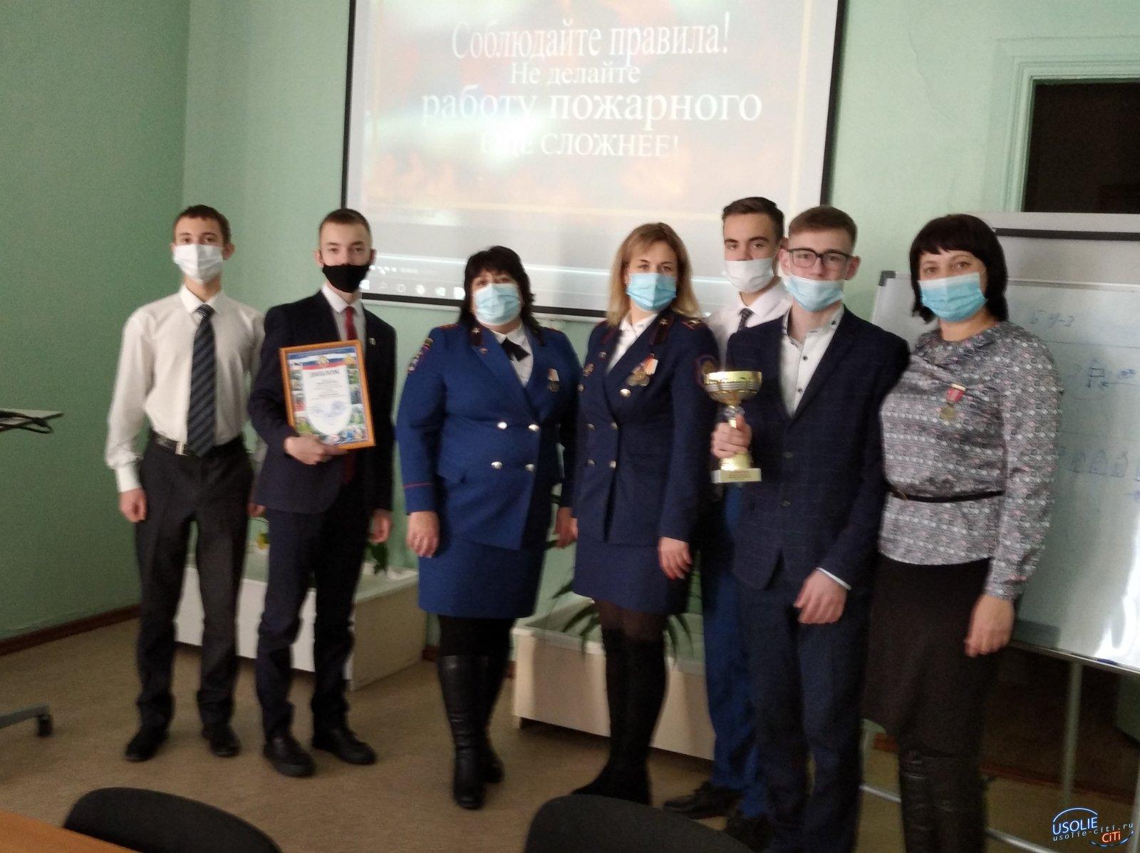 Школьники из Усольского района прошли на Всероссийский этап конкурса