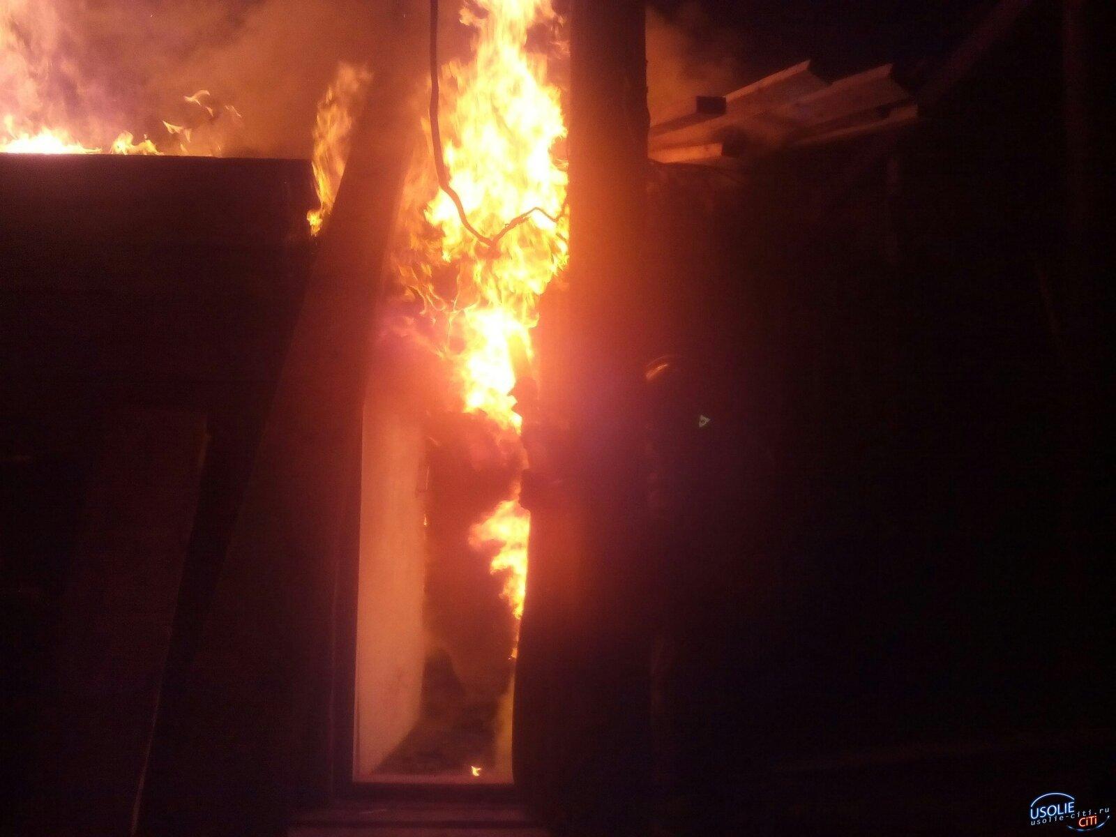 В Усолье пожарные тушили частный дом