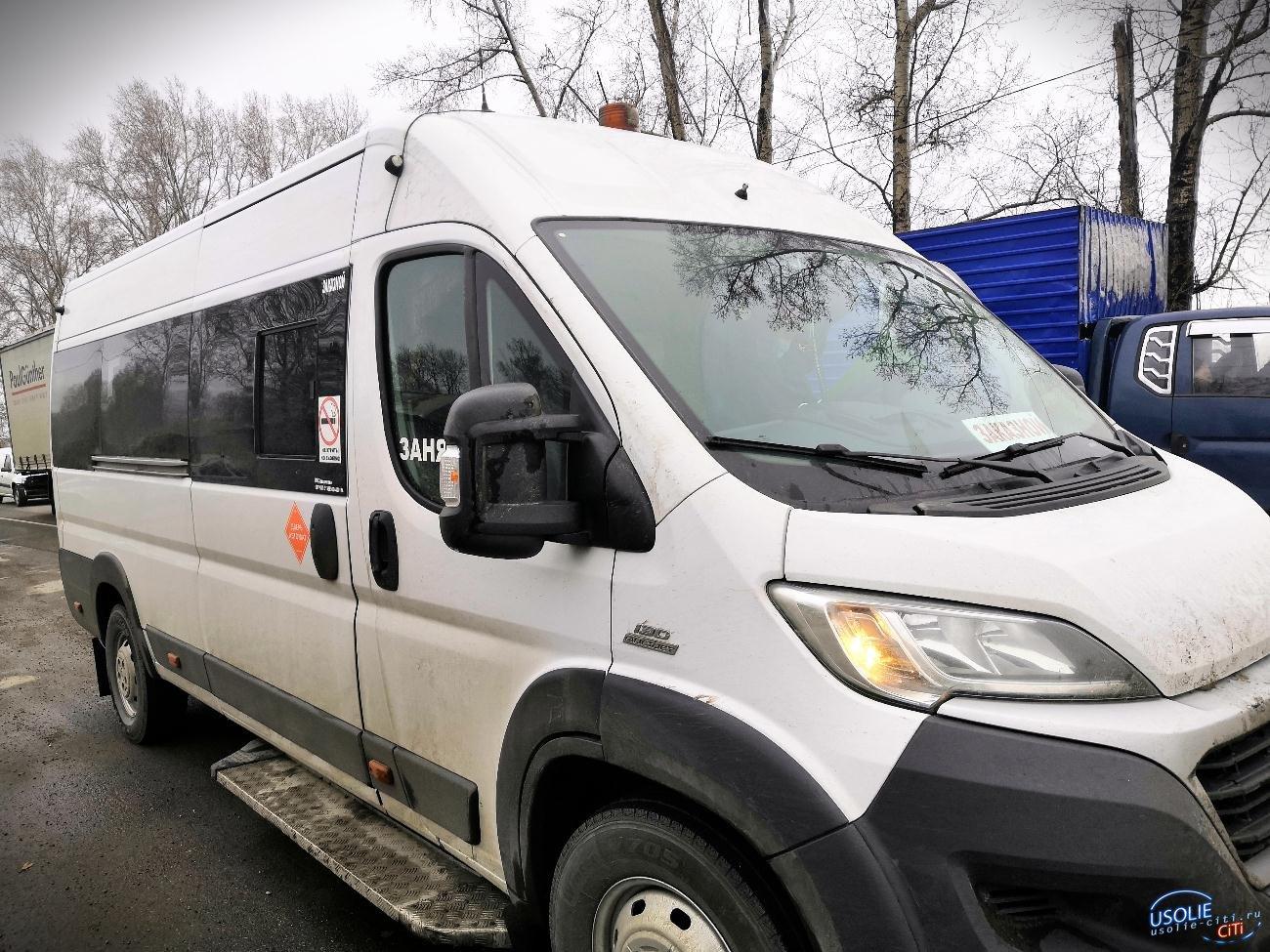 Маршрутные автобусы Усолье-Иркутск поднимают цену за проезд