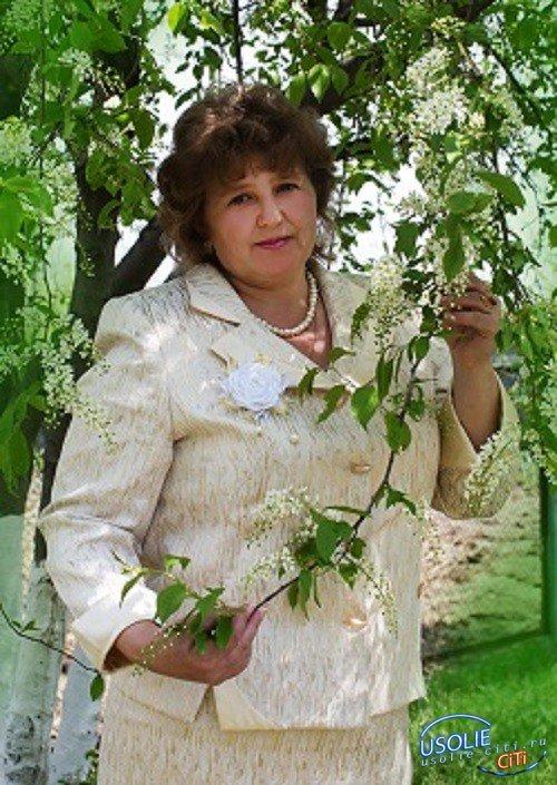Учитель из Усольского района стала победителем двух конкурсов