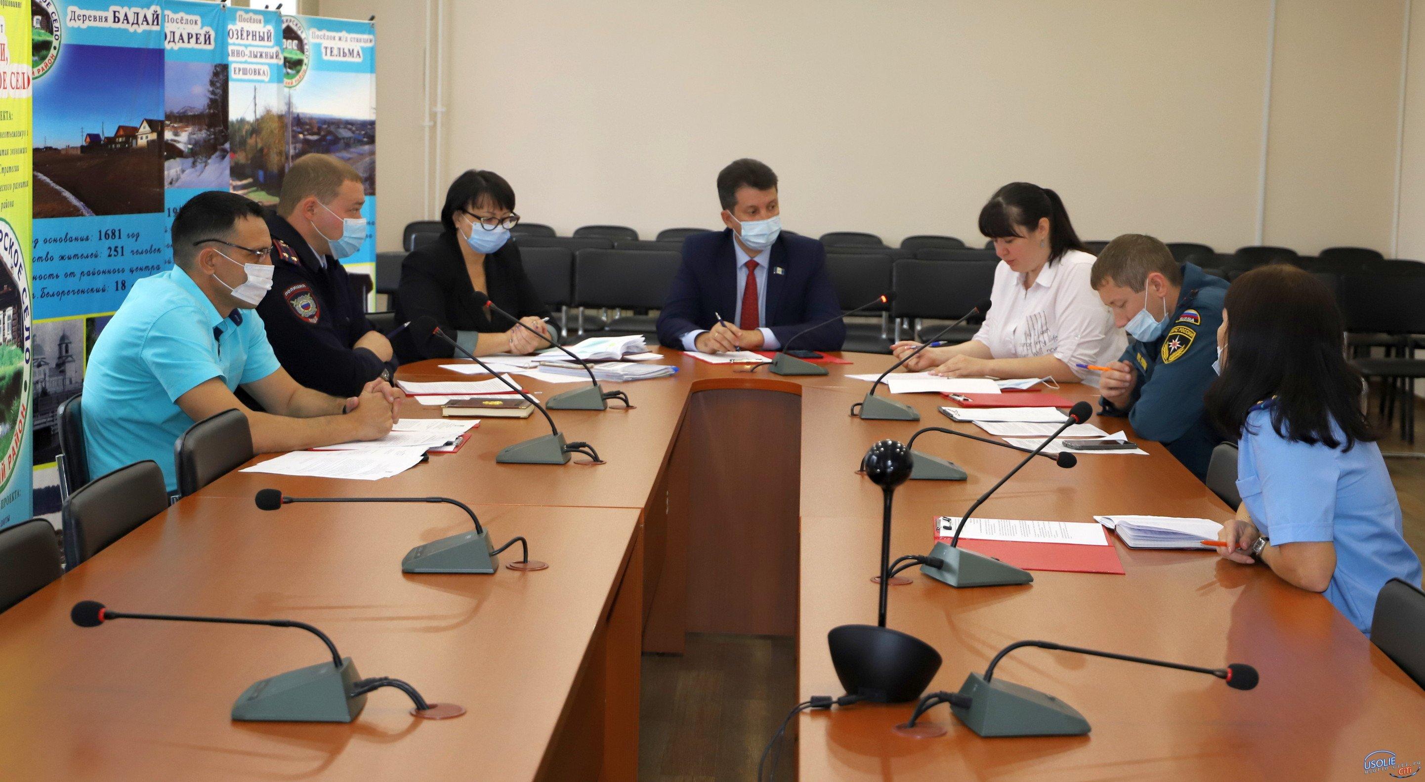 Усольский район: Как пройдут выборы в Государственную Думу в 2021 году
