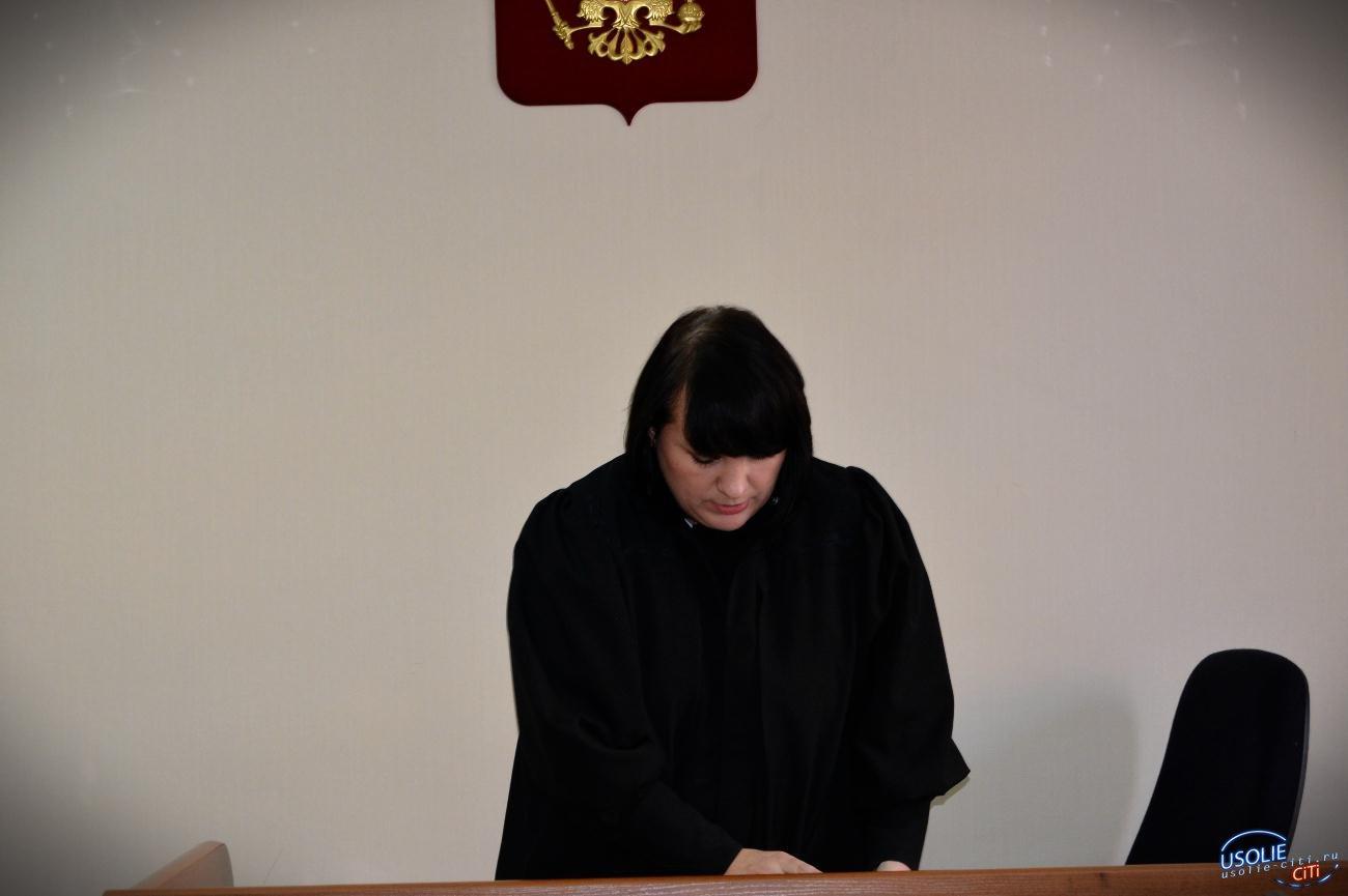 В Усолье суд признал договор с пенсионным фондом недействительным
