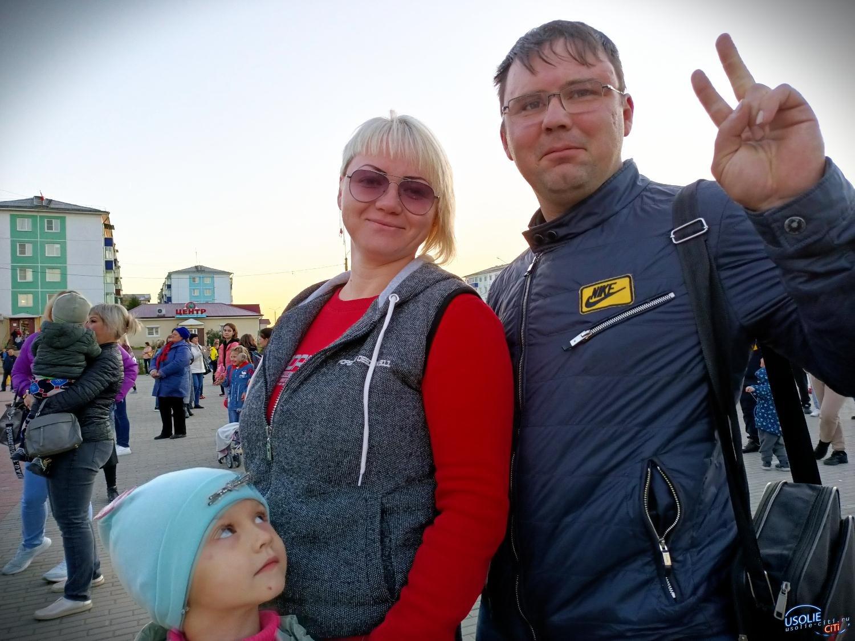 46 лет отгуляли: Белореченский отметил свой День рождения в Усольском районе