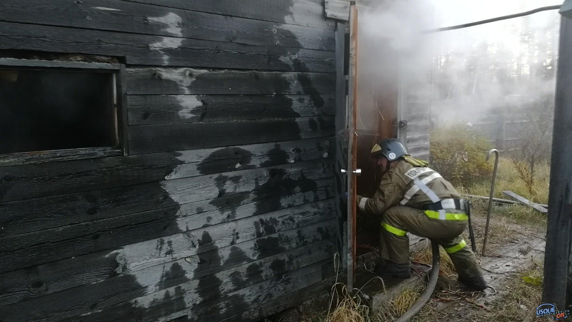 Бани сгорели в Усольском районе