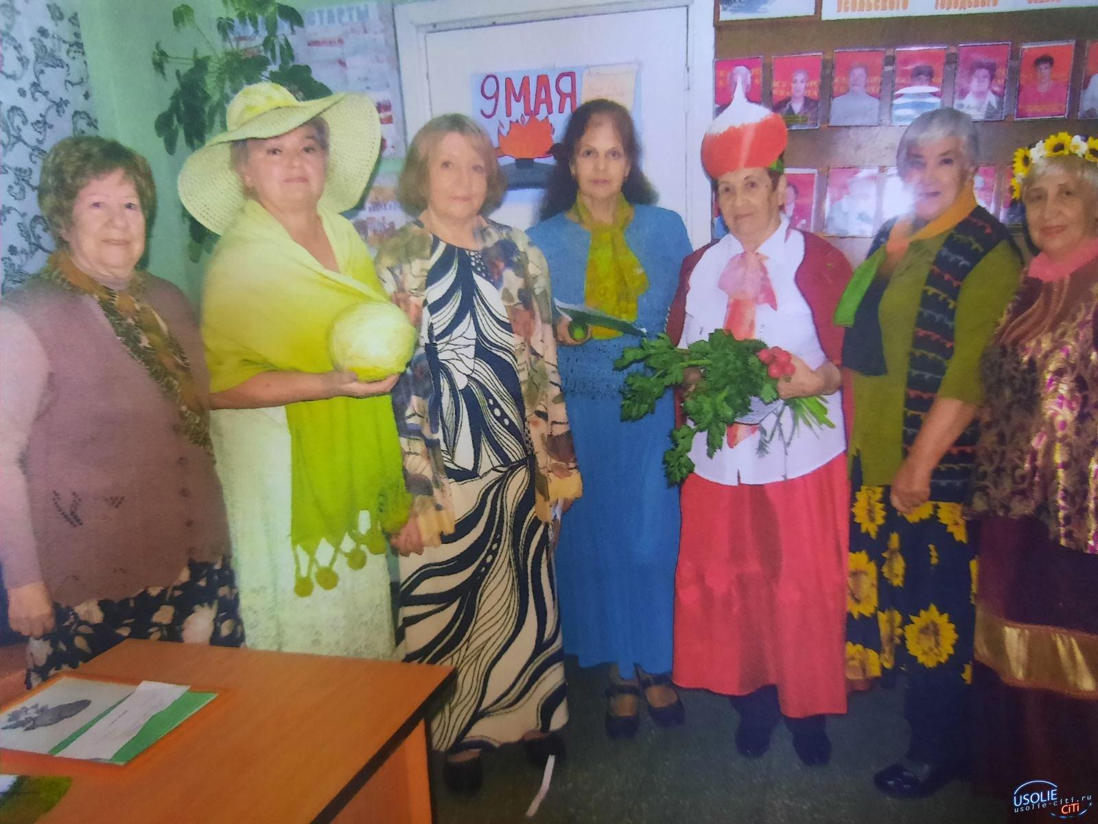 Ветераны Усолья  встретили осень
