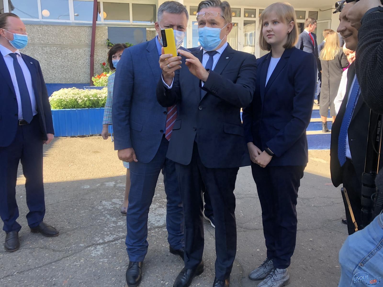 В Усолье открыли Атомкласс