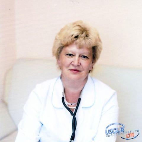 Ольга Журбенко: Всем усольчанам только крепкого здоровья!