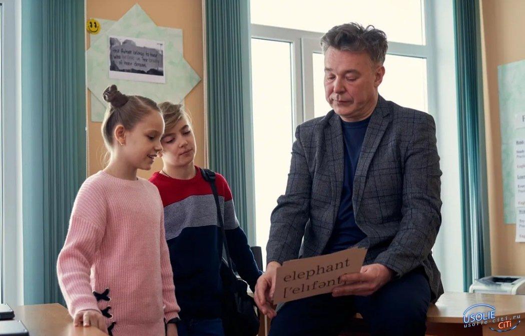 Информация для усольских педагогов: Стартует курс Яндекс