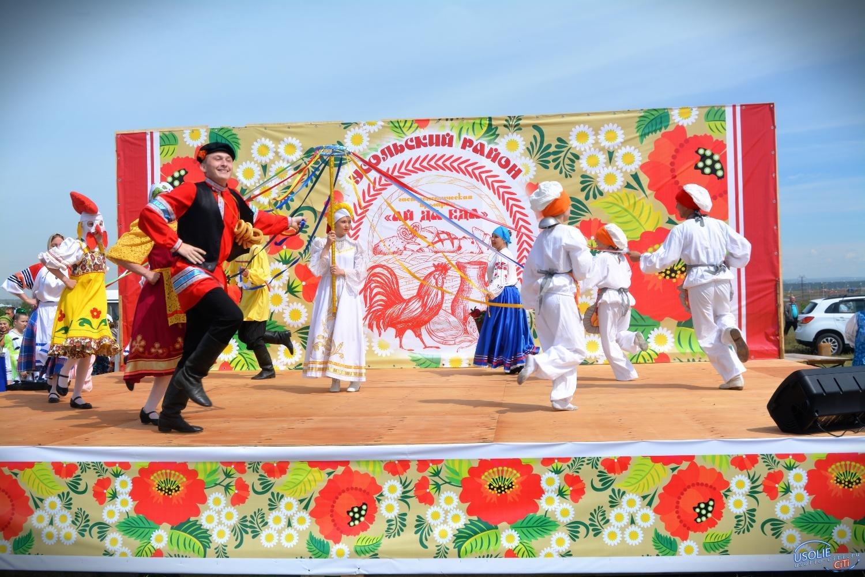 Артисты из Усольского района выступят на сцене ДК «Энергетик» в Ангарске