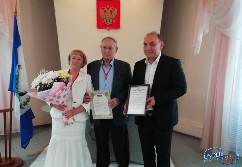 В Усолье супруги Таранюк отметили золотую свадьбу