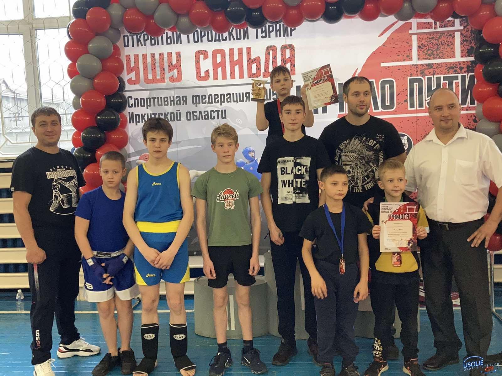 Усольские спортсмены заняли призовые места на турнире по ушу