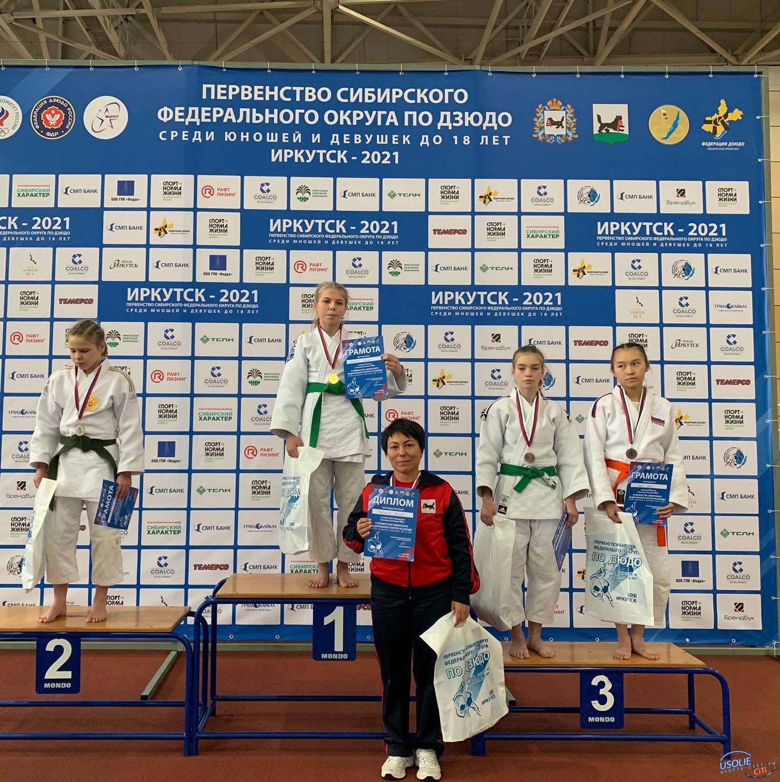 Усольские дзюдоистки завоевали медали