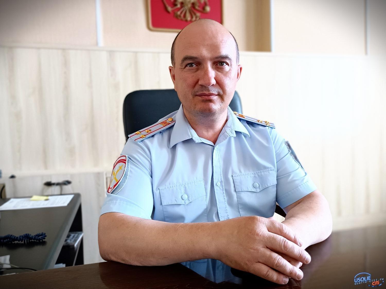 Назначение в день рождения: В полиции Усолья новый начальник