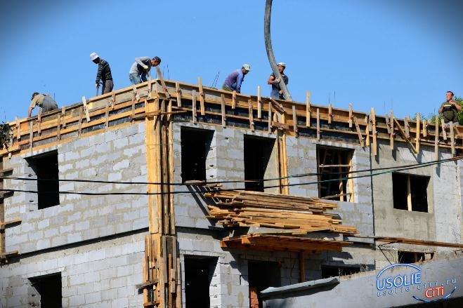 В Усолье построят многоквартирные дома общей площадью 78,7 тысячи квадратных метров