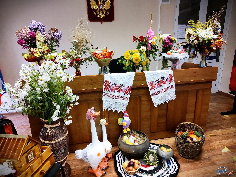 Усольский городской суд принял участие в ежегодном осеннем конкурсе «Краски осени»
