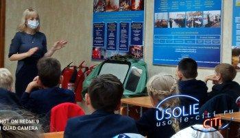 Усольских школьников познакомили с работой службы ГОЧС и ПБ