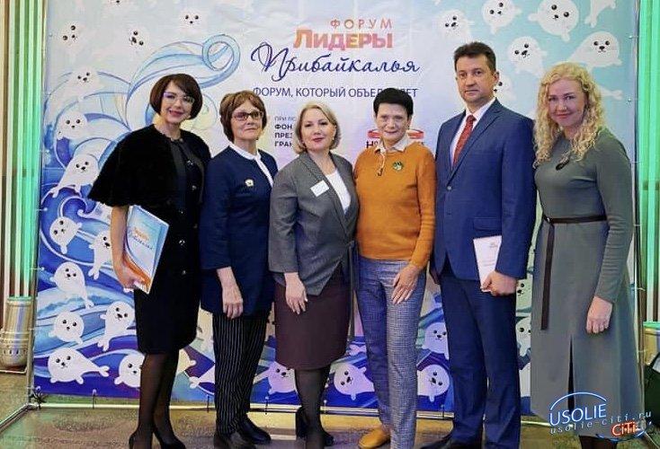 Мэр Усольского района делился опытом на форуме