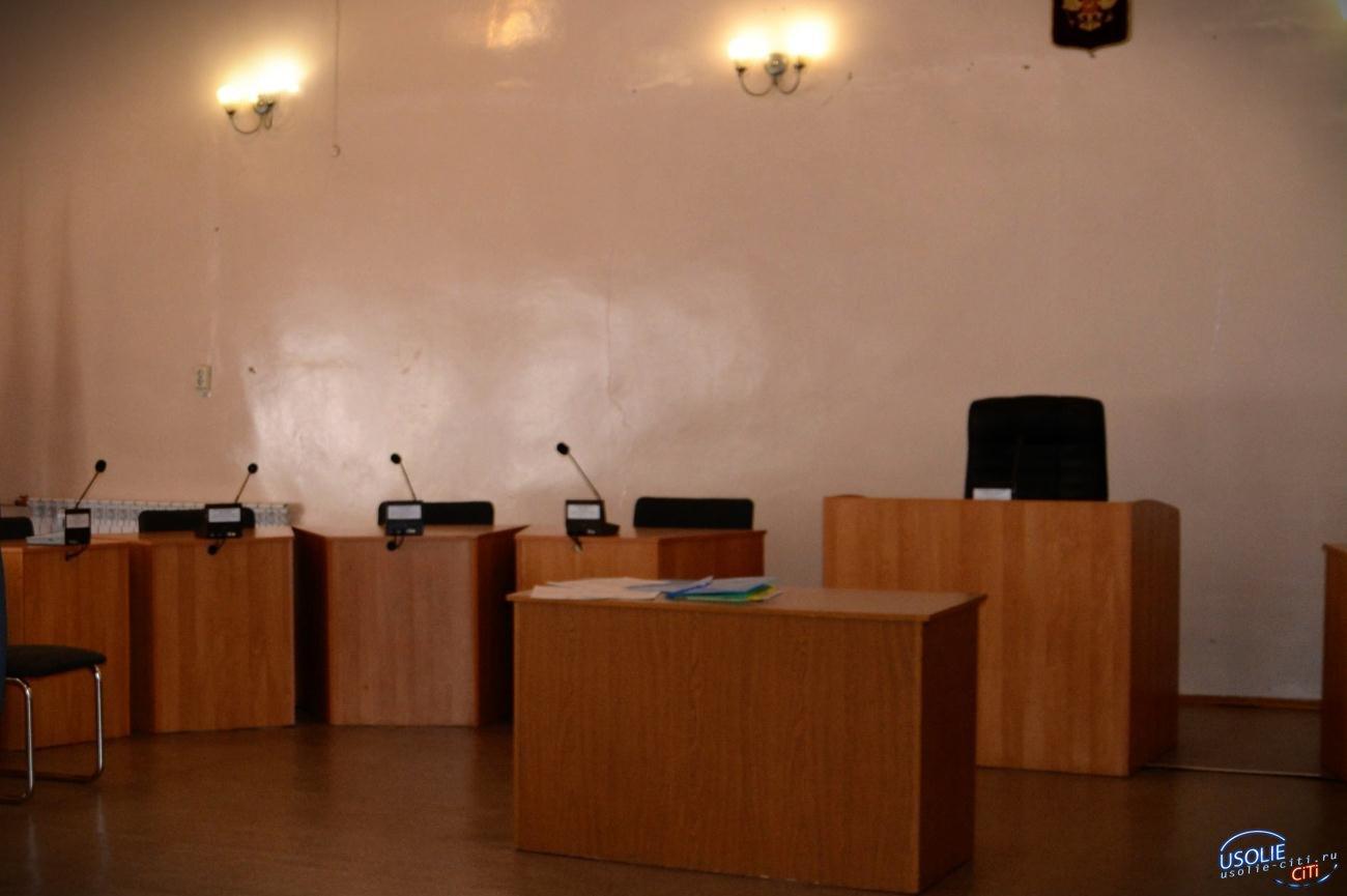 В Усолье проведут аукцион на аренду земли на Крупской