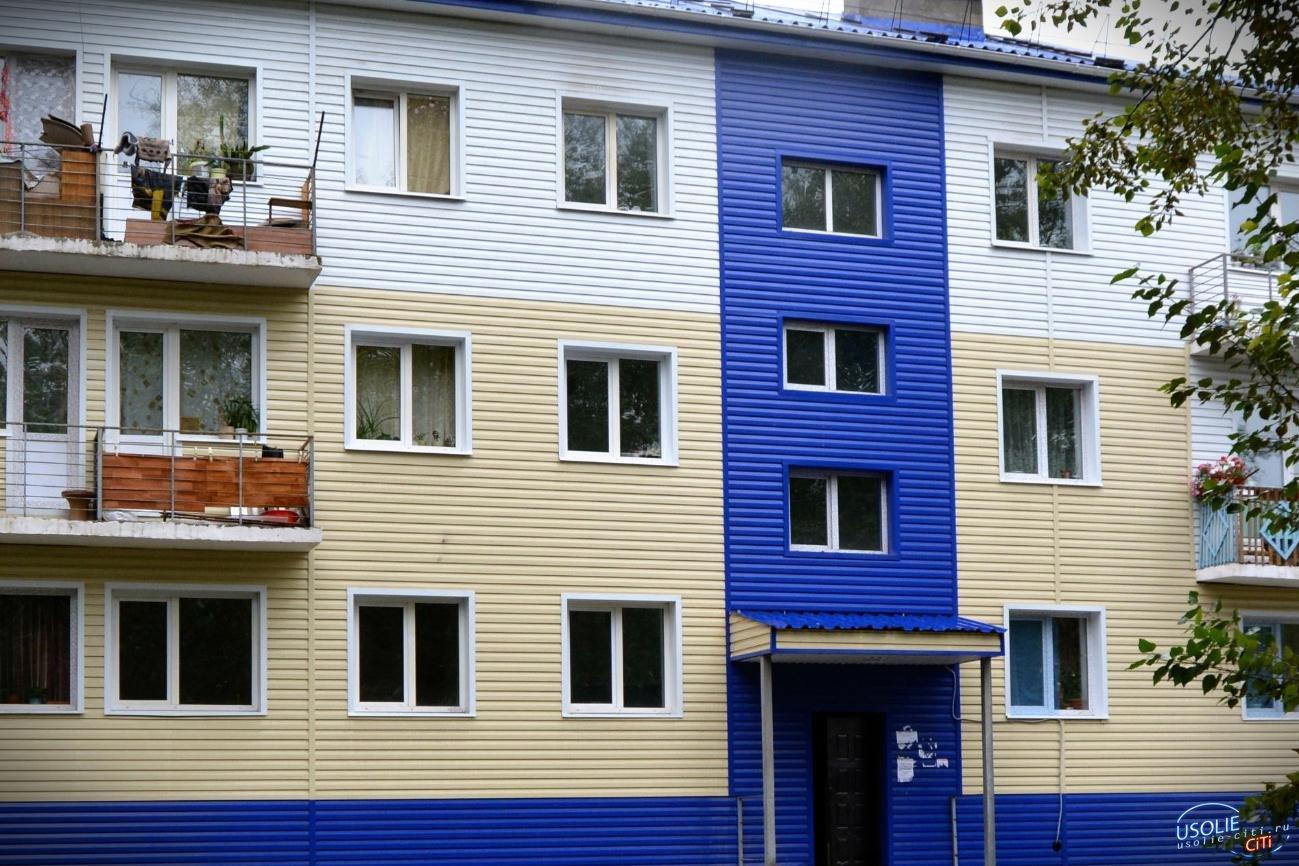 Состояние квартир для сирот в Усолье Минимущества признало удовлетворительным